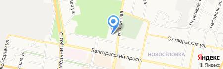 Центр Автоматизации Новых Технологий на карте Белгорода