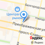 Cooltura на карте Белгорода