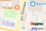 Схема проезда до компании Банкомат, АБ Россия в Белгороде