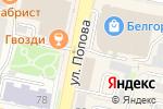 Схема проезда до компании Мама и малыш в Белгороде