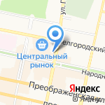 4 Сезона плюс на карте Белгорода