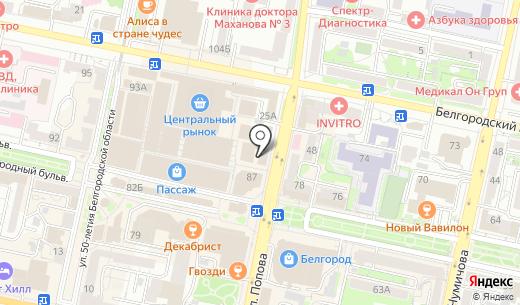 Хафнер-Белогорье. Схема проезда в Белгороде