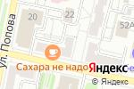 Схема проезда до компании Имбирный пряник в Белгороде