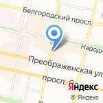 Центральная Свердловская адвокатская контора г. Белгорода на карте Белгорода