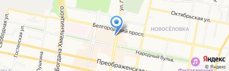 Дольче Вита на карте Белгорода