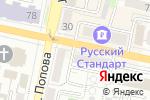 Схема проезда до компании Везёлка в Белгороде