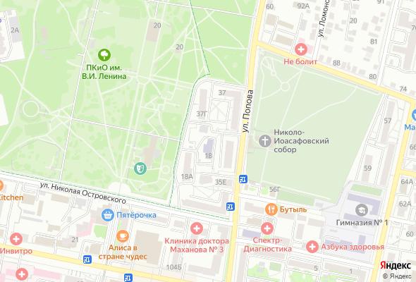 ЖК Центр Парк