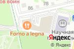 Схема проезда до компании Vanili в Белгороде