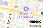 Схема проезда до компании Мини Дом Быта в Белгороде