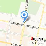 ОРТОБЕЛ на карте Белгорода