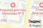 Схема проезда до компании Vanilla в Белгороде