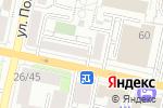 Схема проезда до компании Ассоль в Белгороде