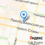 Немецкая химчистка на карте Белгорода