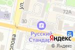 Схема проезда до компании Банк Русский стандарт в Белгороде