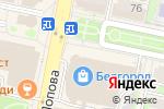 Схема проезда до компании Магия Огня в Белгороде