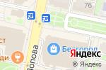 Схема проезда до компании Lady Collection в Белгороде