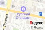 Схема проезда до компании Воронежский региональный центр судебной экспертизы в Белгороде