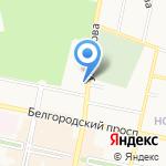 Технический центр на карте Белгорода