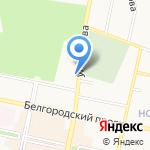 Ясные Зори на карте Белгорода