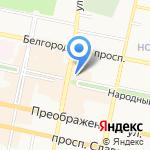 Винсент на карте Белгорода