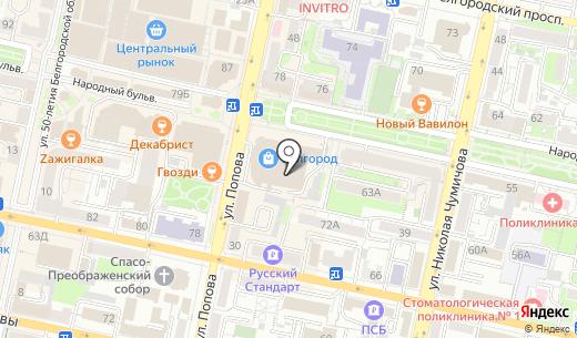 Personage. Схема проезда в Белгороде