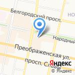 Белгородстроймонтажпроект на карте Белгорода