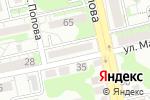 Схема проезда до компании Игра в Белгороде