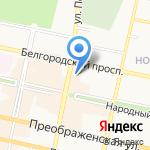 Ломбард -1994- на карте Белгорода