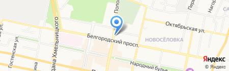 Кладовая здоровья на карте Белгорода