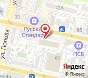 Управление Федеральной налоговой службы России по Белгородской области
