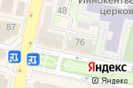 Схема проезда до компании Ценопад в Белгороде