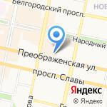 Ваш Шанс на карте Белгорода