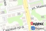 Схема проезда до компании Котенок в Белгороде