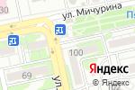 Схема проезда до компании Фармакор в Белгороде