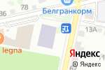 Схема проезда до компании Патентный центр в Белгороде