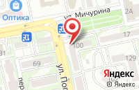 Схема проезда до компании Линия Света в Белгороде