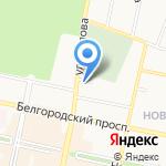 Согласие на карте Белгорода
