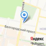 Нотариус Шевченко Ю.В. на карте Белгорода