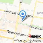 Amadeus на карте Белгорода