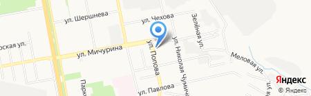 Романтика на карте Белгорода
