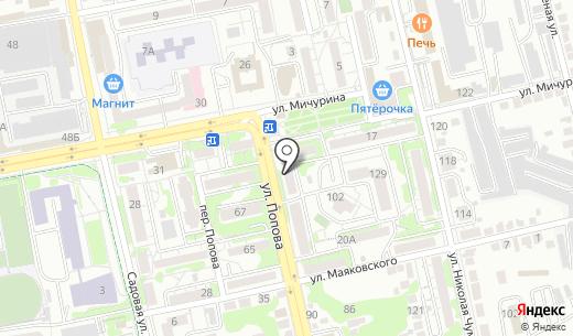 Ясные Зори. Схема проезда в Белгороде
