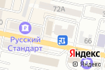 Схема проезда до компании Пиццемания в Белгороде