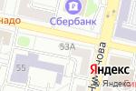 Схема проезда до компании Каприз Вояж в Белгороде