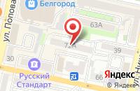 Схема проезда до компании ФЛОРИДИУМ РУ в Белгороде