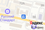 Схема проезда до компании Gold Tour в Белгороде