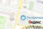 Схема проезда до компании Би-Би в Белгороде