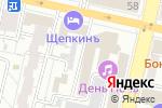 Схема проезда до компании Астория в Белгороде