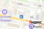 Схема проезда до компании Банкомат, Росбанк, ПАО в Белгороде