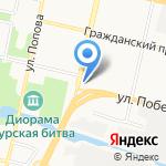 Супермаркет света на карте Белгорода