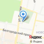 Звонница на карте Белгорода